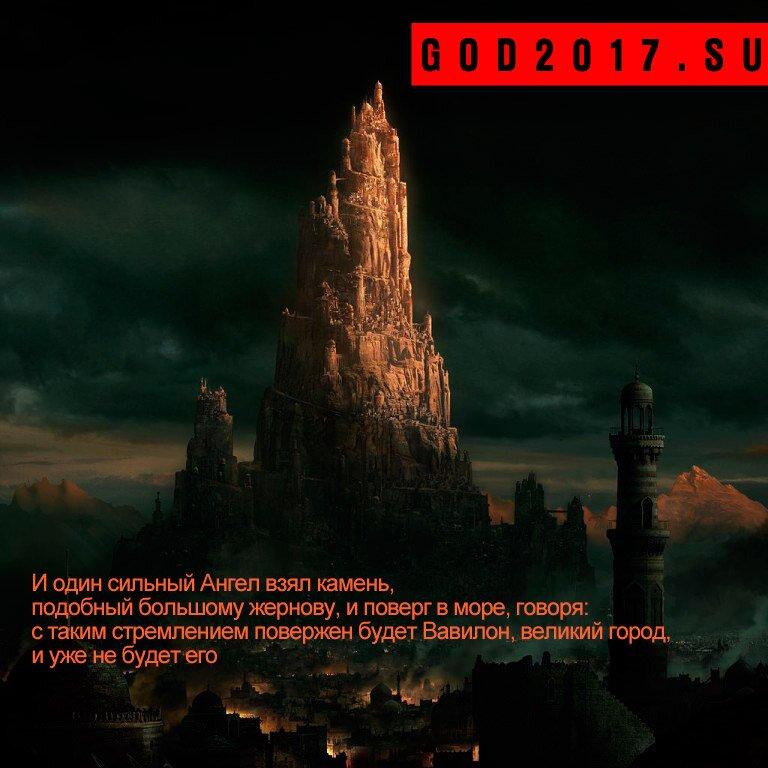 Матрона Московская предсказания на 2017 год для России