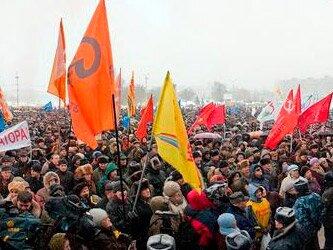 Революция в России 2017 года
