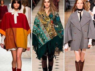 Мода осінь-зима 2016-2017
