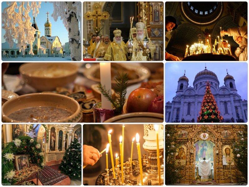 Православное Рождество 2017 года. Какого числа, приметы, основные блюда