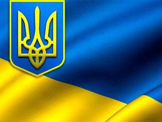 украина-2017