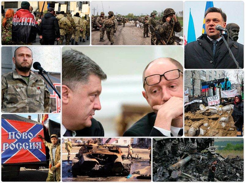 Предсказания на 2017 год для Украины. Прогноз от сильнейших экстрасенсов и астрологов