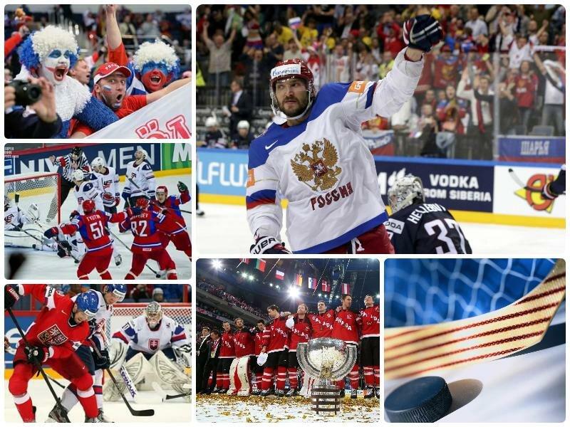 Чемпионат мира по хоккею 2017. Где пройдет, расписание