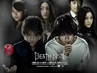 Фильм Тетрадь смерти 2017