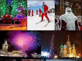 Где встретить Новый год 2017 в России