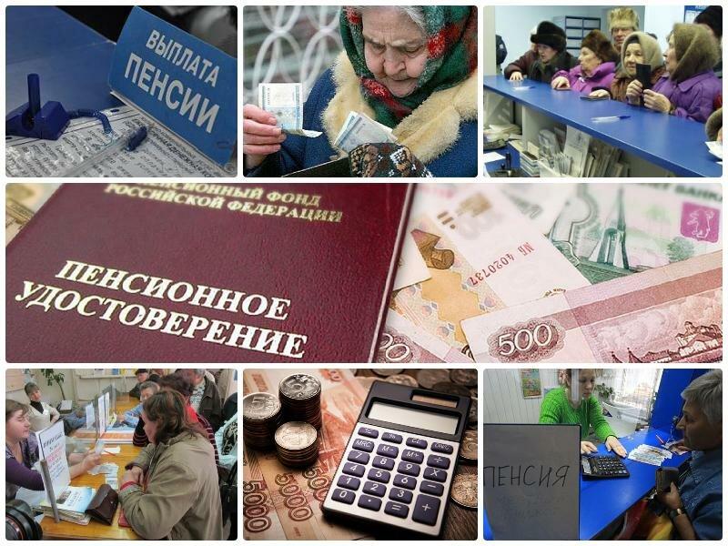 Все льготы пенсионерам 2016 году украина