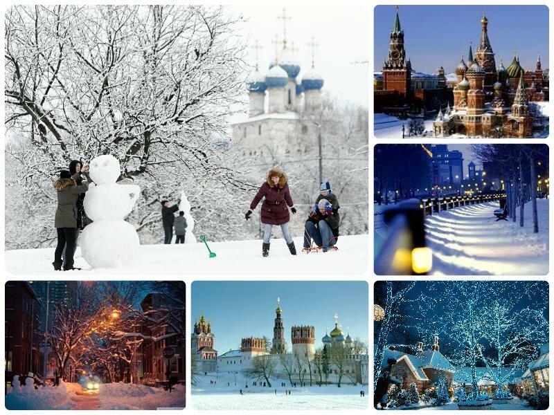 Какая будет зима 2016 - 2017, прогноз погоды в России, Москве, СПб