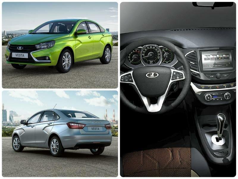 Новинки авто 2016-2017 - ТОП 7.Обзор авто Lada Vesta