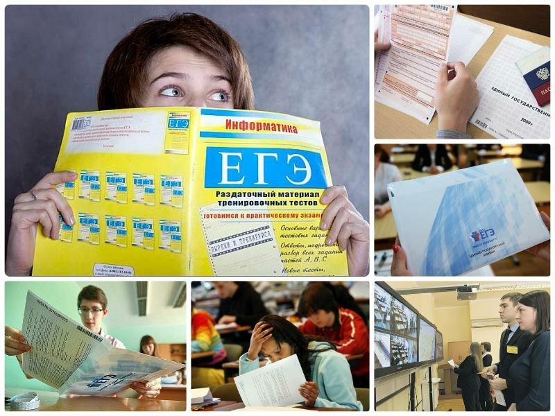 ОГЭ 2017 - 9 класс, изменения, обязательные предметы