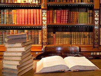 План работы библиотеки на 2017 год