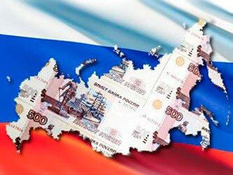 экономика-россии-2017
