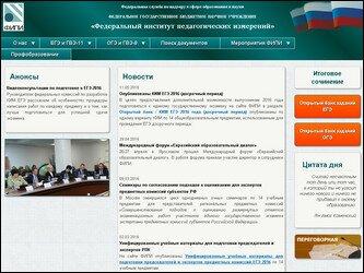 официальный сайт картинки на рабочий стол