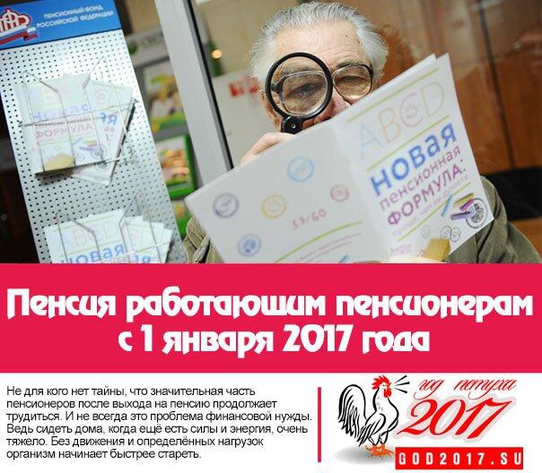 Льготы на проезд для пенсионеров ростов-на-дону