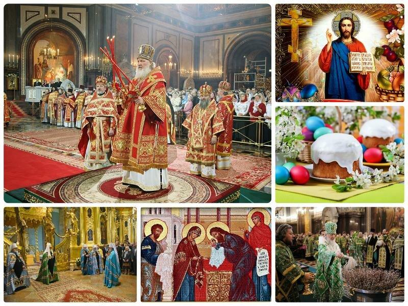 Православный церковный календарь 2017 с праздниками и выходными по месяцам