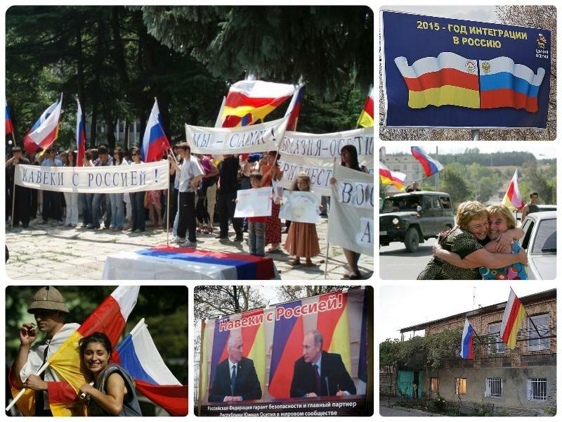 Референдум о вхождении в состав России в Южной Осетии в 2017 году