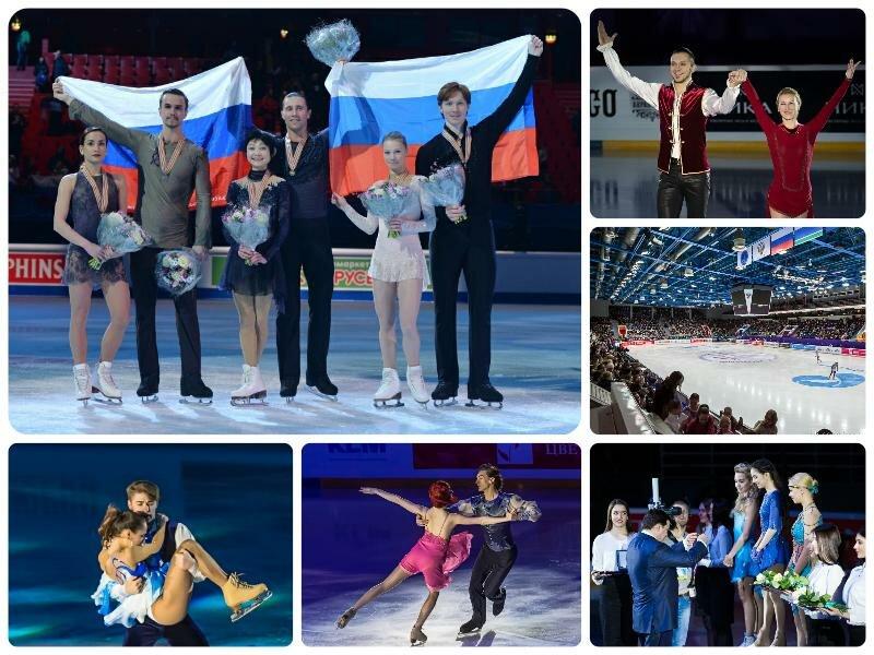 Чемпионат России по фигурному катанию 2017. Дата проведения