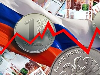 Экономика России в 2017 году. Прогноз экспертов