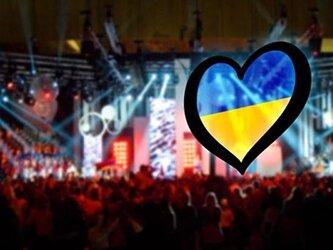 Евровидение 2017 - Украина