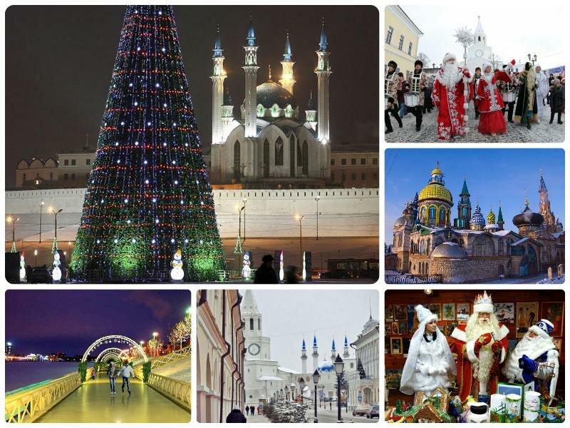 Новый год 2017 в Казани. Отдых, туры, ранее бронирование