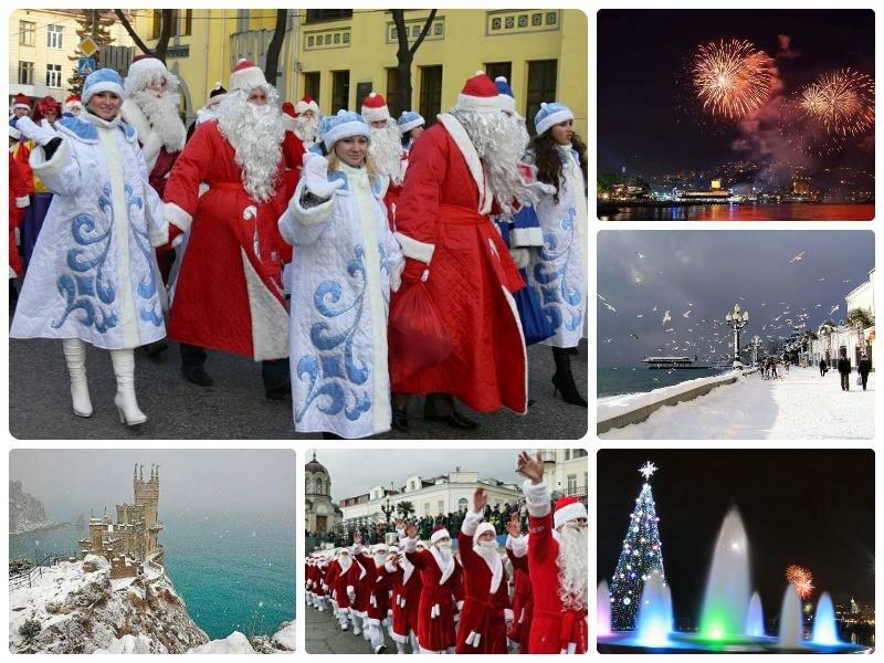 Новый год в Крыму 2017. Отдых, раннее бронирование