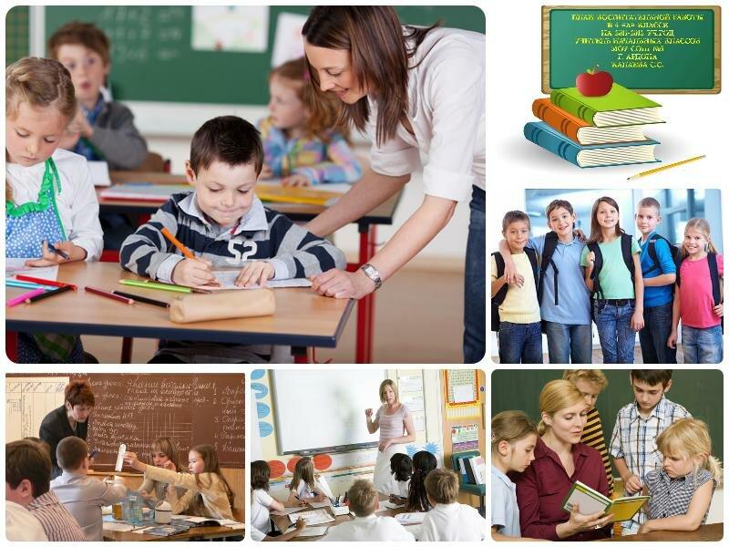 План работы школы на 2016 - 2017 учебный год по разделам