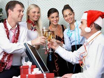Поздравление с Новым годом 2017 коллегам