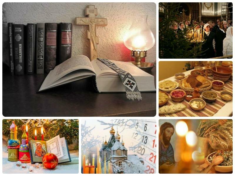 Рождественский пост 2017. Какого числа, что можно есть