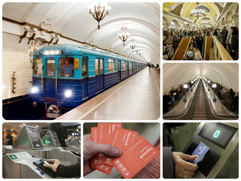 Стоимость проезда в метро с 1 января 2017 года. Москва и Санкт-Петербург