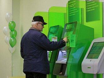 Как увеличивают пенсии в украине