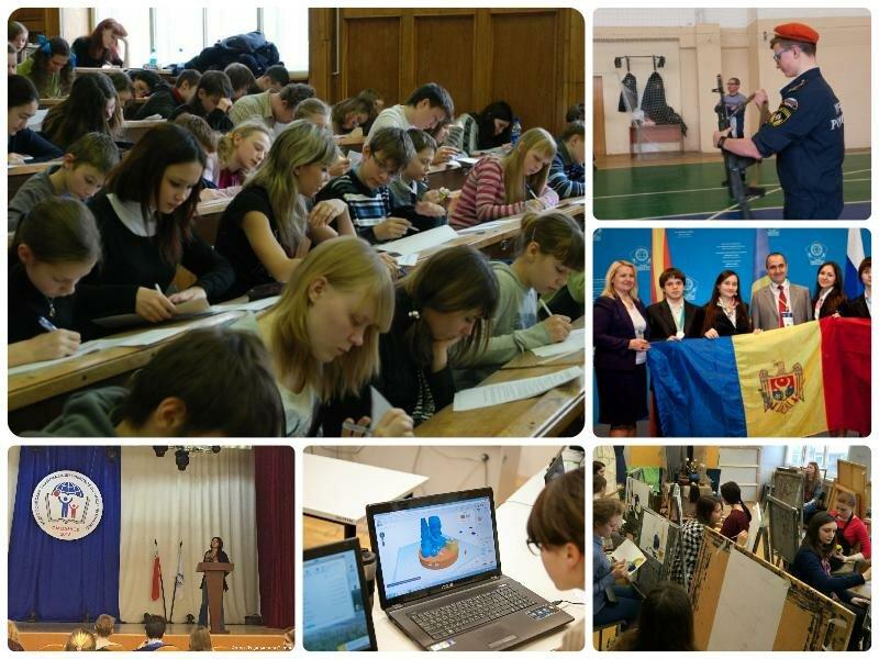 Московская олимпиада школьников 2016 - 2017