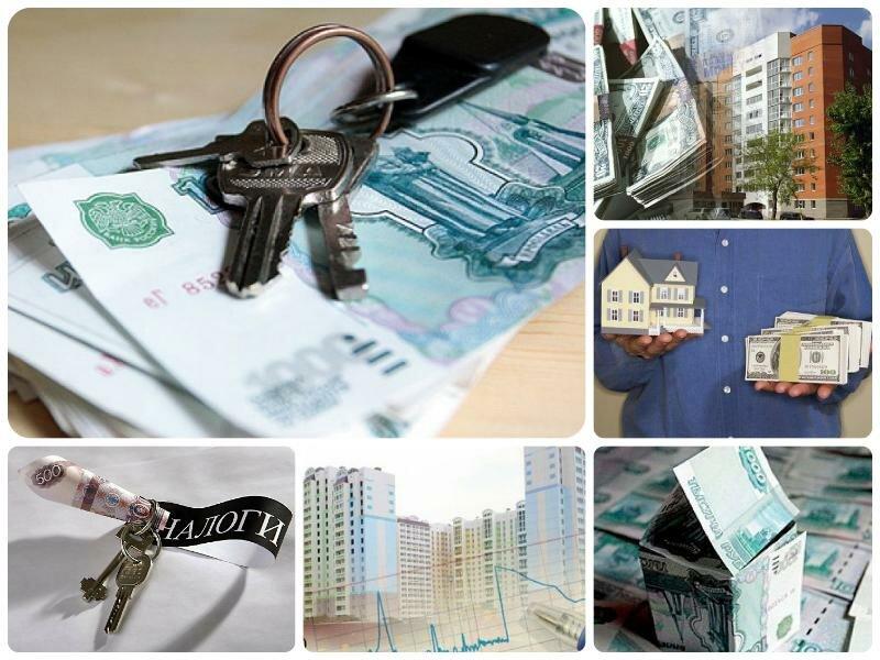 Налог с продажи квартиры в 2017 году в России