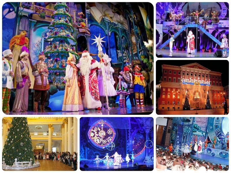 Новогодняя ёлка в мэрии 2017 для детей в Москве