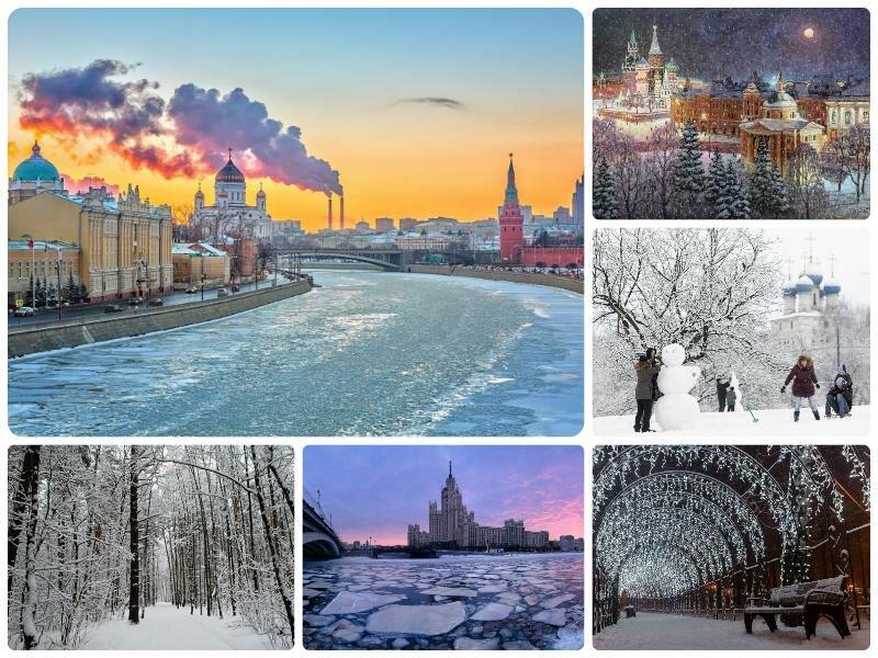 Погода на январь 2017 в Москве и Московской области. Прогноз погоды