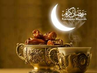 рамадан-2017