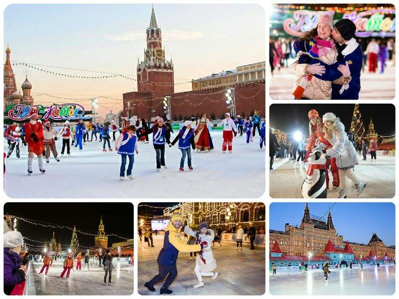 ГУМ - каток на Красной площади 2016 - 2017