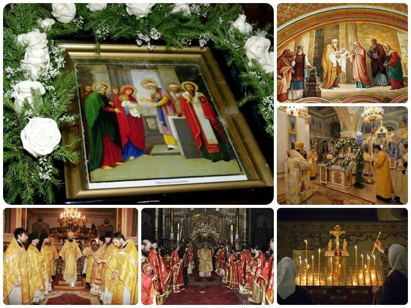 Обрезание Господне 2017. Какого числа у православных