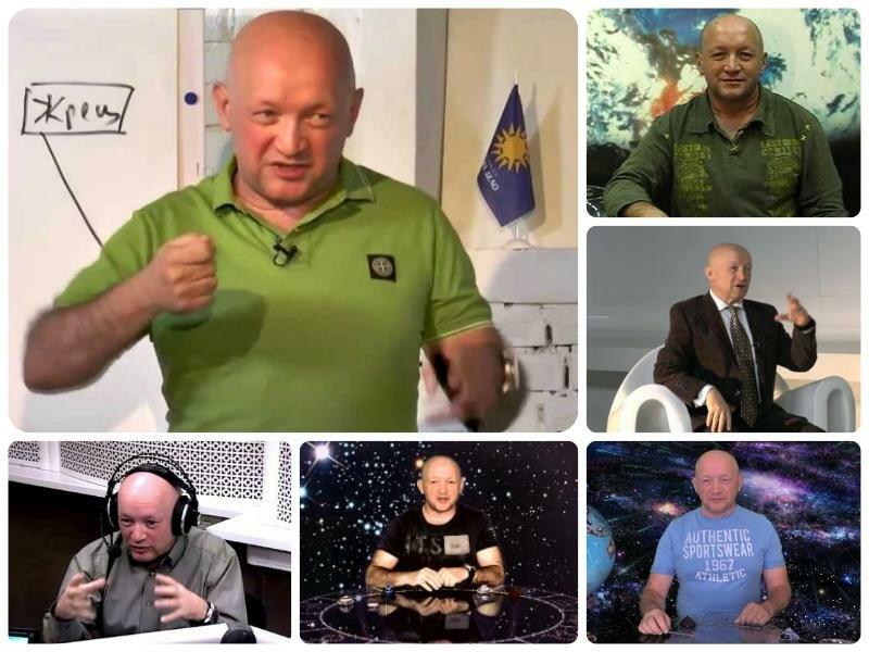 Павел Свиридов прогноз на 2017 год для всех знаков Зодиака, для России и мира