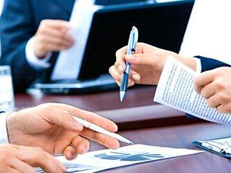 План закупок на 2017 год по 44 ФЗ образец заполнения