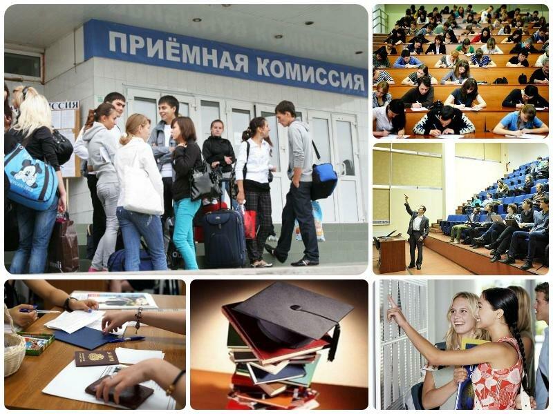 Правила приема в ВУЗы в 2016 - 2017 году. Министерство образования