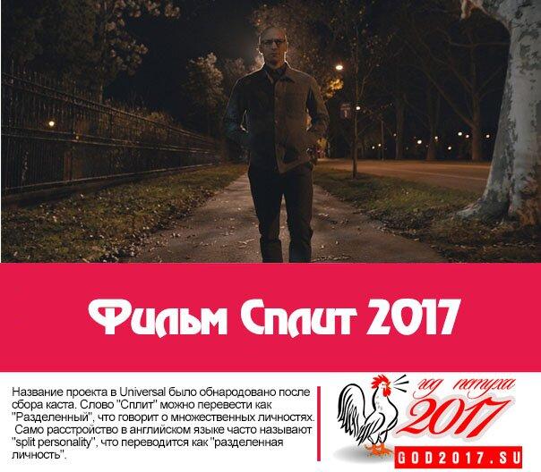 Куба 13 14 серия 2017 онлайн в хорошем качестве