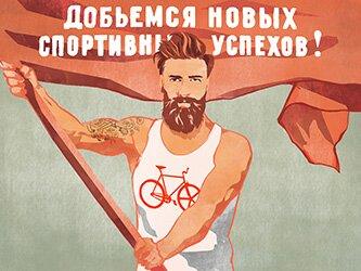 ГТО 2017