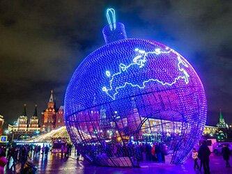 Иллюминация в Москве к Новому году 2017
