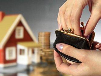 Налог на недвижимость с 1 января 2017 года