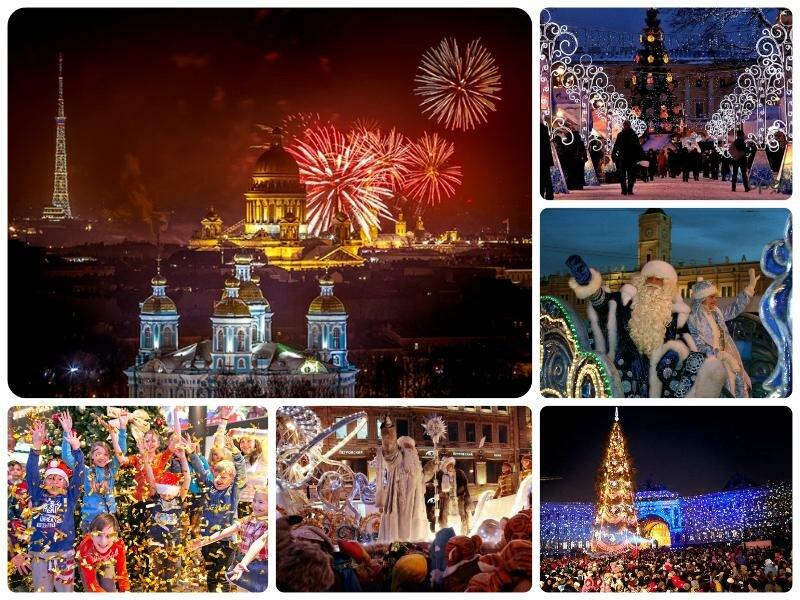 Новогодние мероприятия в Санкт-Петербурге 2017. Куда пойти на Новый год