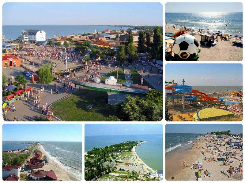 Отдых на Азовском море 2017, лето. Ранее бронирование туров