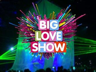 Биг Лав Шоу 2017
