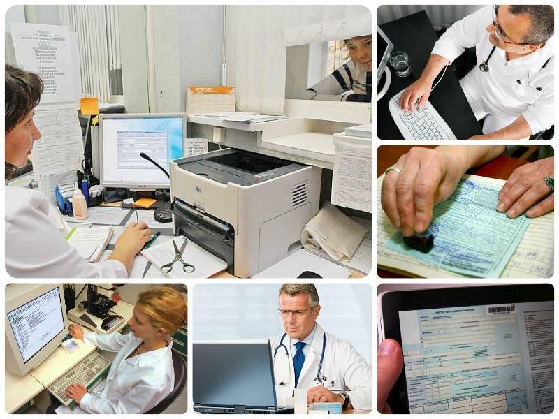 Электронные больничные листы 2017 в России. Последние новости