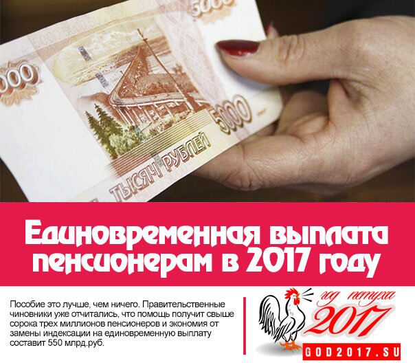 Олвин Единовременная выплата из накопительной части пенсии в беларуси 2017 мать