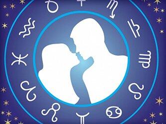 Любовный гороскоп на февраль 2017