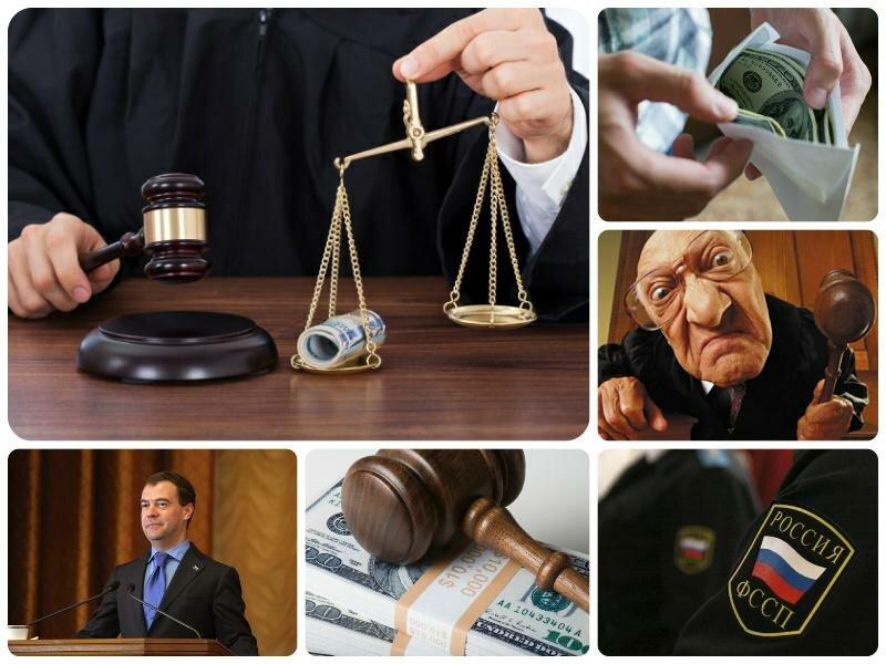 Повышение зарплаты судьям в 2017 году в России. Последние новости